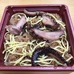 丸健水産 - 蛸飯