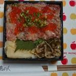 94819669 - ぜいたく海鮮弁当¥990+税