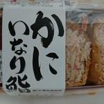 北のおにぎり工房かな - かにいなり鮨¥750-