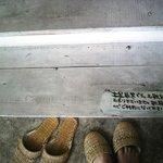 ha-na - わたしたちの席は靴をぬいで上がります
