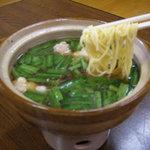 無幻 - 料理写真:無幻イチ押し「モツ鍋つけ麺セット」