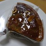 カフェ ドゥ ジャルダン - 木の実のタルト