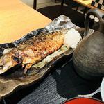 一夜干しと海鮮丼 できたて屋 -