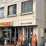 コクトー - お店のビル(2階)