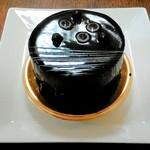 タダシ ヤナギ - 料理写真:ジュピター 556円(税別)