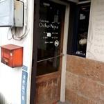 Cafe 5040 Ocha-Nova - お店の外観