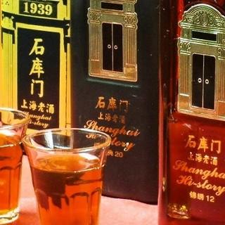 ◆紹興酒やお酒の種類も豊富にございます◆