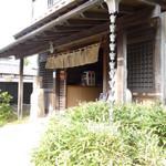 狸穴 Cafe - お店の外観です