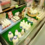 栗駒フーズ - 牛乳、ヨーグルト
