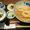 銀座 佐藤養助 - 料理写真:とろろつけうどん