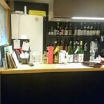 銀座 佐藤養助 - 酒も充実