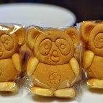 桜木亭 - 可愛いパンダ焼き