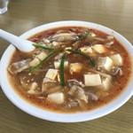 麺や二代目 夜来香 - 辛痺味噌スーラータンメン!