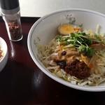 楽天食堂 - 汁なし担々麺(中辛)