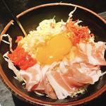 お好み焼き 神蔵 - お好み焼き・豚