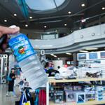 航空科学博物館 ミュージアム・ショップ - ドリンク写真:空水(140円)