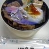 人形町今半 - 料理写真:すき焼き弁当(上段)