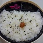人形町今半 - すき焼き弁当(下段)