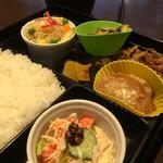 キッチン コイビト - 料理写真:ランチ(税込900円)(2018.10.現在)