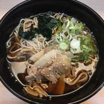 名代 箱根そば - 料理写真:肉そば(450円)