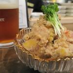 酒商 熊澤 - 熊澤のポテサラ