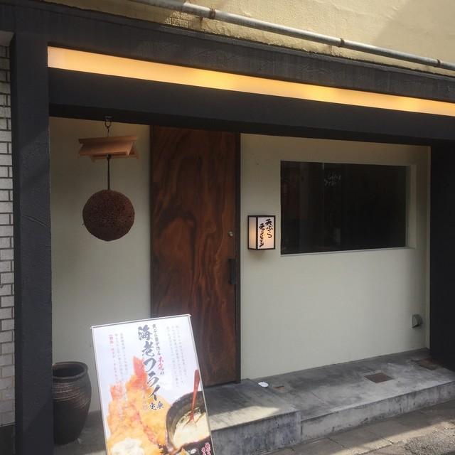 けとばし屋チャンピオンはなれ (【旧店名】天ぷら ...