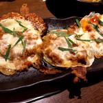 チャオチャオ - 餃子の皮ピザ