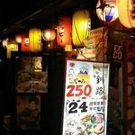 居酒屋釧路 -