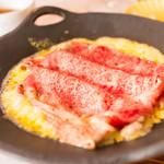 黒毛和牛とクワトロチーズの炙りしゃぶしゃぶ 天菜特製甘辛葱タレ