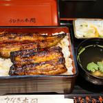 本間川魚 アイシティ21店