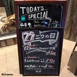 肉バルサンダー - 29日は肉バルサンダーの日