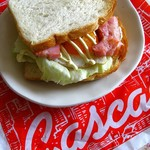 カスカード - 山型食パン、314円
