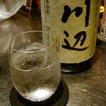 9485896 - 米焼酎「川辺」