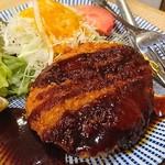 スタンドふじ - 肉汁メンチカツ