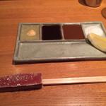 KUSHIカツ専門MASUDA - 料理写真:
