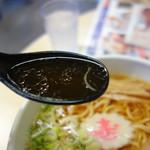 めでたいや - 丸鶏スープ