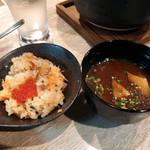 日本酒処 庵治都 - 炊き込みご飯と本日の味噌汁