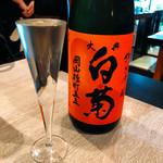 日本酒処 庵治都 - 白菊酒造 大典白菊