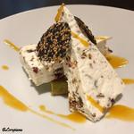 Yui - ナッツのアイスリリーム、ピスタチオケーキ