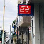 94858758 - 吉祥寺の名店へ!