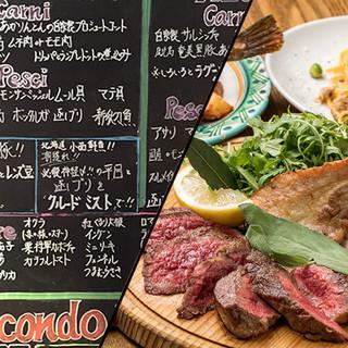 【あなただけのコースを】黒板からお好きな食材をお選びください