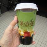 茶咖匠 - 宇治抹茶黒糖タピオカミルク(M)550円