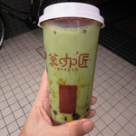 茶咖匠 - 宇治抹茶黒糖タピオカミルク 振った後