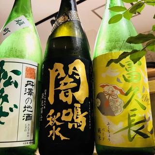 47都道府県の日本酒が50種以上!日本酒フェアも随時開催◎