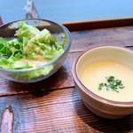 94864620 - サラダとスープ