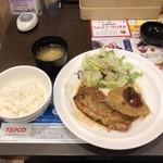 ガスト - 日替りランチ539円