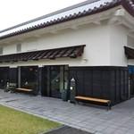 """銀嶺 - """"長崎歴史文化博物館""""の敷地内です"""