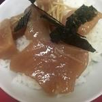 大吾郎商店 - まぐろ丼 (´∀`)/ お茶碗サイズ