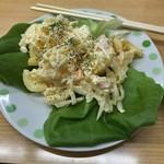 葛西橋 - マカロニサラダ(450円)