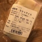 ボー マンチーズ&スモークバー - 札幌ですって